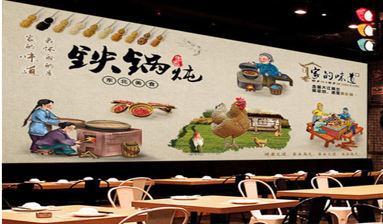 Restaurant near office building areas with stable consumer groups for sale in China
