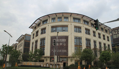 An office in convenient location for sale in Shanghai, China