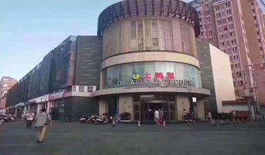 Restaurant 200 meter from subway with huge consumer groups for sale in China