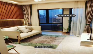 Fine decoration business apartment  in Foshan - Wyndham Hotel can rent and manage