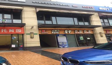 A store for rent with huge consumer groups in Shanghai,China