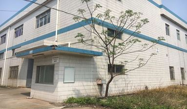 Urgent to Sell Factory with Best Quote in Jiangmen, Guangdong