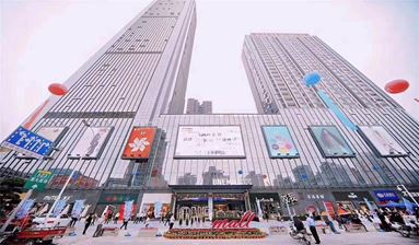 Hot Selling-Huizhou Shopping Mall on Sale