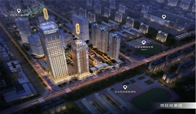 Huizhou High-end Office Building for Sale
