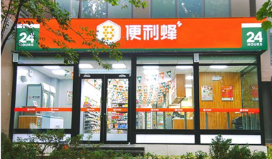 Convenient store near residential communities 300 meter from subway in China