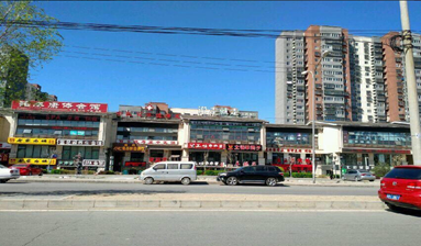 Commercial Street store for sale in Chaoyang/Beijing