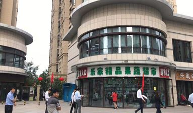 Store out of residential communities near new international airport for sale in China
