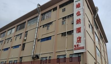 Individual Hotel Building with Store Lease On First Floor in Zhongshan City