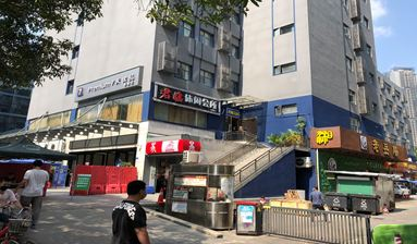 Purchase 5 Floors or 1 Floor of Factory Building at Metro Exit in Nanshan District, Shenzhen with Hotel and Shop Lease